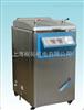 YM50Z三申YM50Z立式压力蒸汽灭菌器