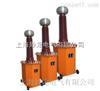 HSXYDJ系列高壓試驗變壓器