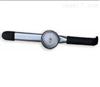 MDB-25表盤扭力扳手