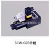 不二越SCW系列電磁換向閥