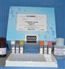 植物玉米素(ZR)ELISA试剂盒