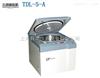TDL-5-A上海安亭/飞鸽牌 TDL-5-A自动脱盖离心机 低速台式离心机