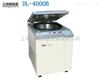 DL-4000B上海安亭/飞鸽DL-4000B低速冷冻多管离心机数显台式电动