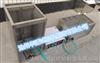XWR-2408 耐燃烧试验机—分体