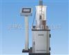 JIUPIN-I-200L多功能溢流循环超声波萃取机