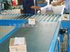 100公斤帶不幹膠打印滾筒秤規格/200kg【傳輸帶用輥道秤】廠家價格