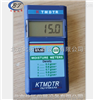 KT-50感应式木材测湿仪价格