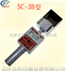 SC-3B铲斗式直插式水份仪