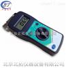 JT-C50混凝土水分测定仪/涂料水分仪