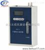 GFC-5个体粉尘采样器价格