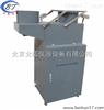 SYC-2型降水降尘自动采样器