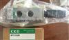 CKD喜开理电磁阀4F210-08
