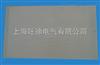 SUTE万孔FR-4加工件