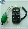OX-100A便携式数字测氧仪