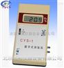 CYS-1型数字式测氧仪