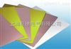 SUTE覆铜箔玻璃布层压板