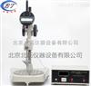 供应SYD-4985石油蜡针入度试验器