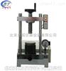 供应DY-40电动粉末压片机