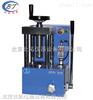 一体式电动粉末压片机BTD-30S