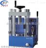 BTD-60S电动粉末压片机/粉末成型器