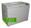 TS-211F往复式大容量全温度恒温摇床