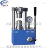 北京BT-5N手动纽扣电池封口压片机