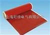 H282硅橡膠上膠玻纖布
