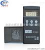 供应ZC1300B手持式轴承齿轮诊断仪
