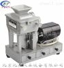 供应JLGJ-45型检验电机砻谷机(出糙机)