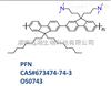 1-material材料PFN 673474-74-3 OS0743