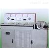 液压全自动控温矿缆修复机