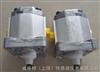 Danfoss丹佛斯齿轮泵 SNP1 2.6DCO 01F