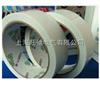 普通强力双面胶带 纸质透明胶带 可手撕 粘性强 20m
