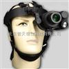 高放大倍率-远距离观察-奥尔法ORPHA CS-2 3x44头盔式夜视仪