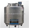 定制液氮生物容器
