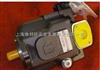 意大利阿托斯液压柱塞泵PVPCX2E