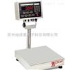 台秤电子天平SCS-VS1500SR51P