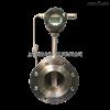 AVS100系列蒸汽流量计