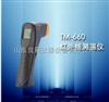 TM-660型红外测温仪
