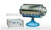 KDHR-6江苏灰熔点测定仪,煤焦自动分析仪器