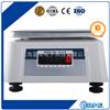 ACS-DW亚津DWIP67防水秤水产行业防水电子秤/30公斤防水秤特价包邮