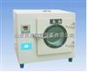 202-AD数显电热干燥箱(超温报警)