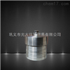 HCF-21-100ml水热反应釜