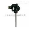 WZP-120装配式热电阻上海自动化仪表三厂