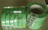 3M灭菌指示胶带1224-6灭菌指示胶带