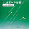 八光EV导管针EV型八光EV导管针
