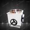 HH-WO2L 电热恒温水浴锅智能数显油浴锅