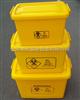 40L 60L 100L医疗专用周转箱 医疗垃圾周转箱 医疗医用废物周转箱
