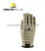 202016代尔塔 202016 防切割手套 抗撕裂手套 5级拇指加强防割手套