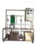 THHY-1115/II数字型液-液列板式换热实验装置|化工原理实训